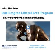 Webinar: Dual Degree Program with Columbia University