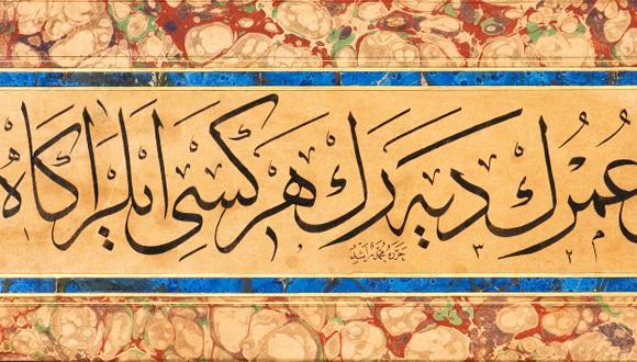 Arabic Language Programs